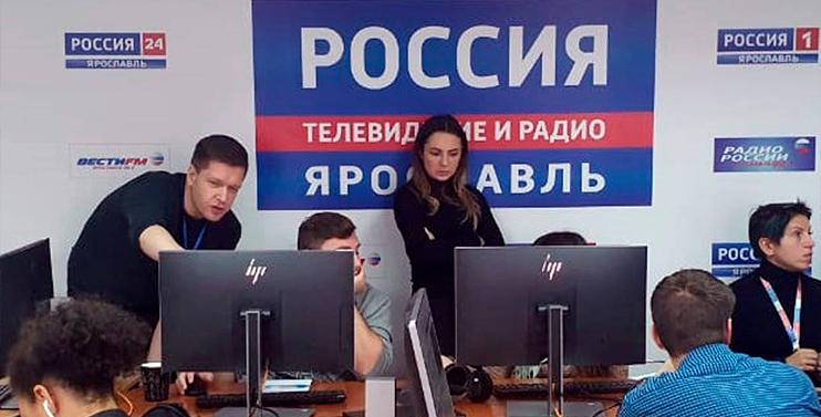ГТРК Ярославия процесс обучения сотрудников