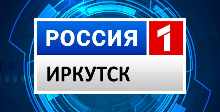 Телеведущая Вести Иркутск