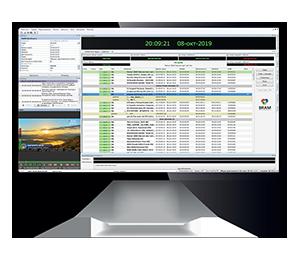 Система для автоматизации телевещания AutoPlay 5 на экране монитора
