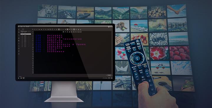 Teletext Editor 2021